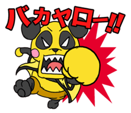 Mononohu Animal Z sticker #889210