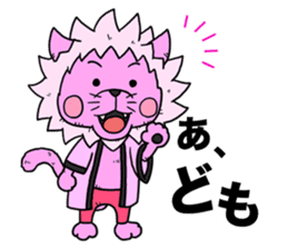 Mononohu Animal Z sticker #889215
