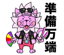 Mononohu Animal Z sticker #889221