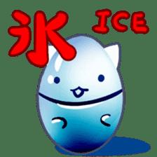 white tabby cat sticker #889757