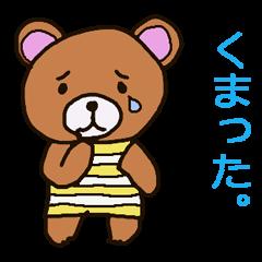 sweet joke in japanese