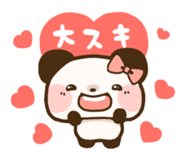Ku-chan Panda [daily ed.] sticker #894599