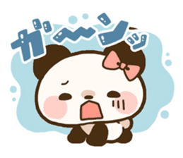 Ku-chan Panda [daily ed.] sticker #894600