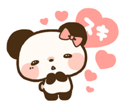 Ku-chan Panda [daily ed.] sticker #894606