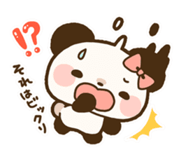 Ku-chan Panda [daily ed.] sticker #894610