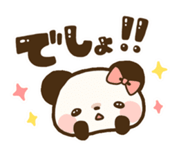 Ku-chan Panda [daily ed.] sticker #894611