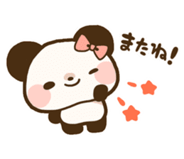Ku-chan Panda [daily ed.] sticker #894612