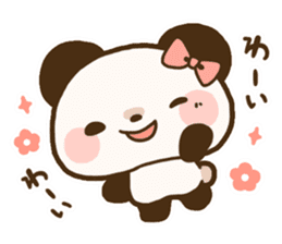 Ku-chan Panda [daily ed.] sticker #894615