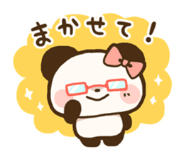 Ku-chan Panda [daily ed.] sticker #894616