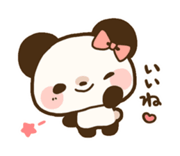 Ku-chan Panda [daily ed.] sticker #894617