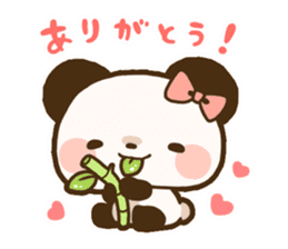 Ku-chan Panda [daily ed.] sticker #894619