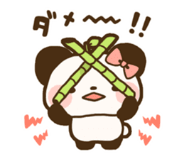 Ku-chan Panda [daily ed.] sticker #894624