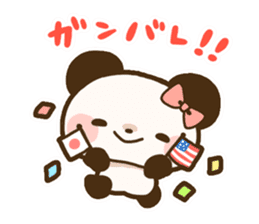 Ku-chan Panda [daily ed.] sticker #894626