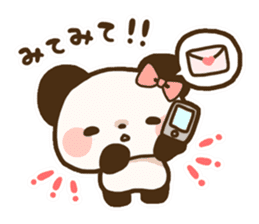 Ku-chan Panda [daily ed.] sticker #894627