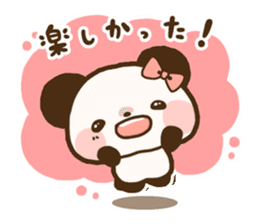 Ku-chan Panda [daily ed.] sticker #894632