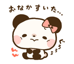 Ku-chan Panda [daily ed.] sticker #894633