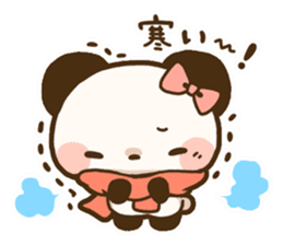 Ku-chan Panda [daily ed.] sticker #894637