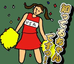 Cheerleader YUKIKO sticker #894765