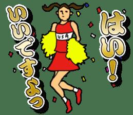 Cheerleader YUKIKO sticker #894766