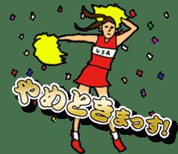 Cheerleader YUKIKO sticker #894770