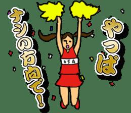 Cheerleader YUKIKO sticker #894771