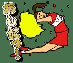 Cheerleader YUKIKO sticker #894777