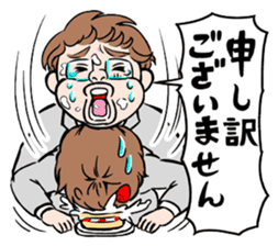Forgive Me sticker #895800