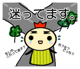 Fairy Mohican sticker #896133
