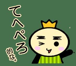Fairy Mohican sticker #896152