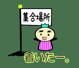Fairy Mohican sticker #896155
