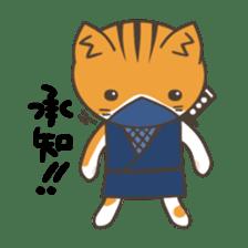 Ninja Cat  Nekonin sticker #896199