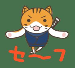 Ninja Cat  Nekonin sticker #896201