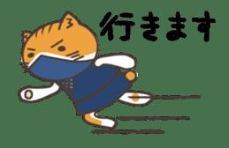 Ninja Cat  Nekonin sticker #896204