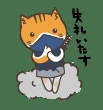 Ninja Cat  Nekonin sticker #896205