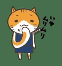 Ninja Cat  Nekonin sticker #896206