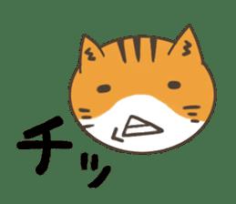 Ninja Cat  Nekonin sticker #896209