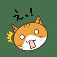 Ninja Cat  Nekonin sticker #896210