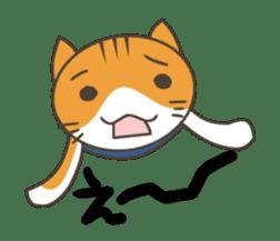 Ninja Cat  Nekonin sticker #896211