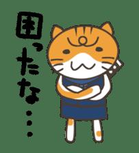 Ninja Cat  Nekonin sticker #896215