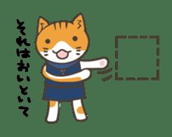 Ninja Cat  Nekonin sticker #896216
