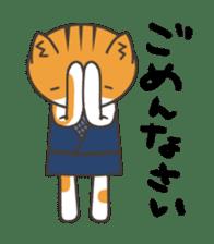 Ninja Cat  Nekonin sticker #896217