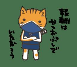 Ninja Cat  Nekonin sticker #896224