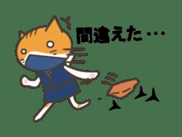 Ninja Cat  Nekonin sticker #896233