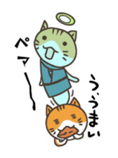 Ninja Cat  Nekonin sticker #896234