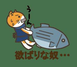 Ninja Cat  Nekonin sticker #896235