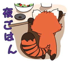 Little Tipsy the Red Panda sticker #897571