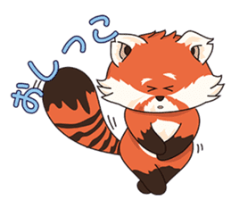 Little Tipsy the Red Panda sticker #897594