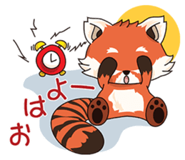 Little Tipsy the Red Panda sticker #897597