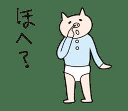 Iroha Buta sticker #897683