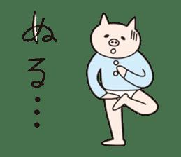 Iroha Buta sticker #897687